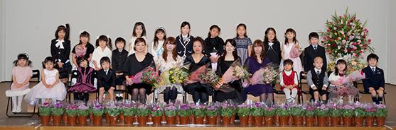 加須市の音楽教室BEC ピアノ発表会